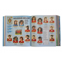 NOUVELLE EDITION - WORLD CUP 1970-2018 PANINI